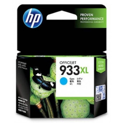 HP 933XL Cyan Officejet Ink Cartridge (CN054AA)
