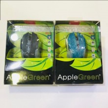 Apple Green Gaming Mouse 7D-1