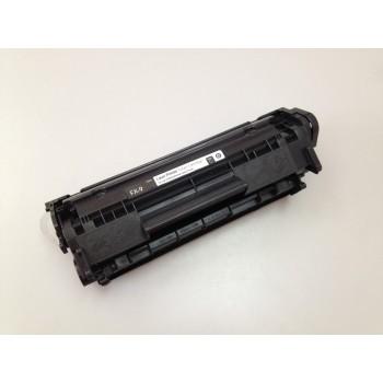 Compatible Canon FX9 Toner Cartridge for FAX-L90,L140,L160 / MF4010,4380