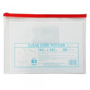 CBE 01305 Zip Document Bag (B5) - Red