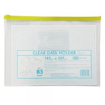 CBE 01305 Zip Document Bag (B5) - Yellow